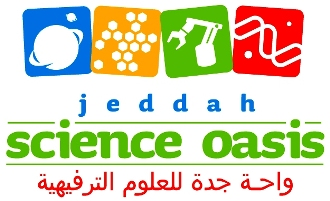 jeddah-science-oasis