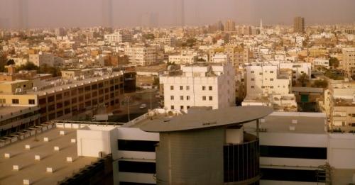 Big City Photo - Jeddah